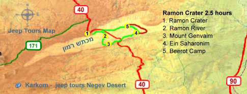 East Ramon Crater Our Classic 2.5 hour  tour map
